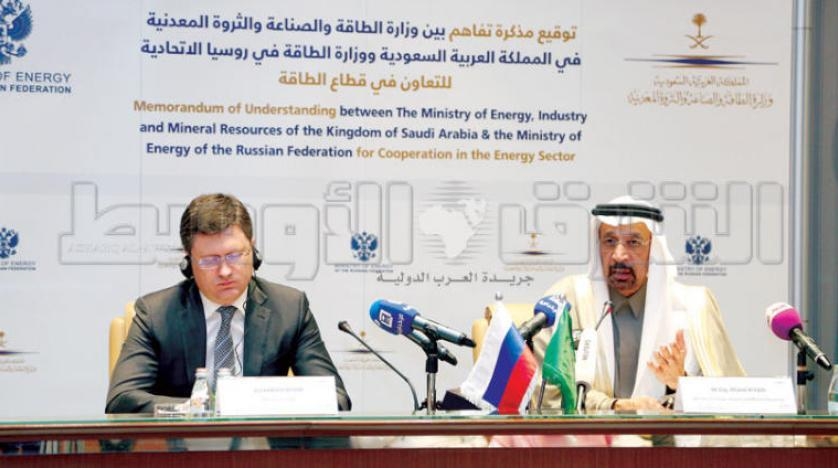 Saudi-Russian Agreements Result with Two Nuclear Reactors in 2018