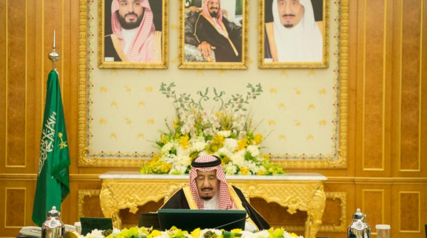 Saudi Arabia to invest $64bn in entertainment