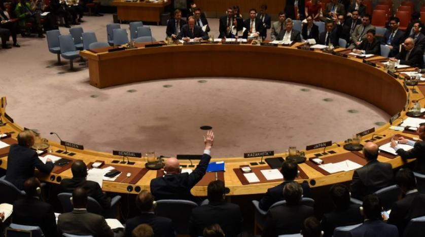Russian Federation balks at United Nations bid to condemn Iran over missiles to Yemen