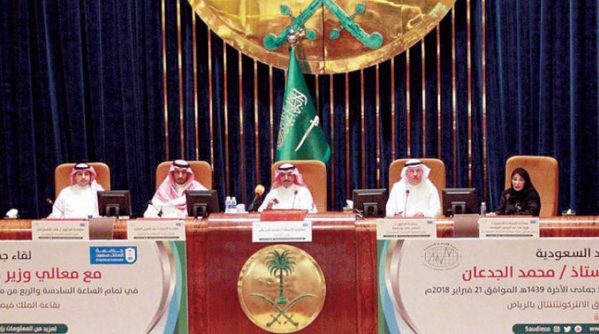 Saudi Arabia says to invest $64bn in entertainment sector