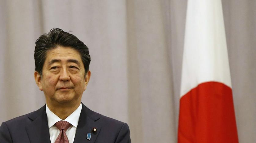 Japan ministry 'to admit doctoring documents linked to Abe cronyism row'
