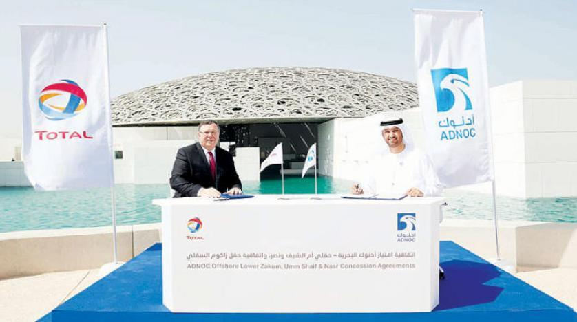 Total buys into oil fields offshore Abu Dhabi for $1.45 billion
