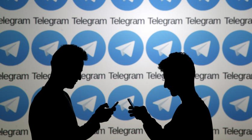 Court rules to block Telegram messaging app in Russian Federation