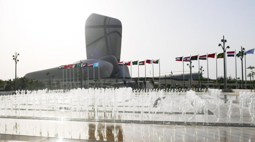 The 29th Arab summit got underway in Dhahran