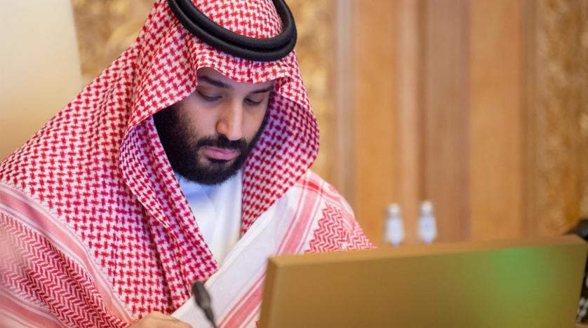 Saudi privatisation plans target $11bn in non-oil revenues by 2020