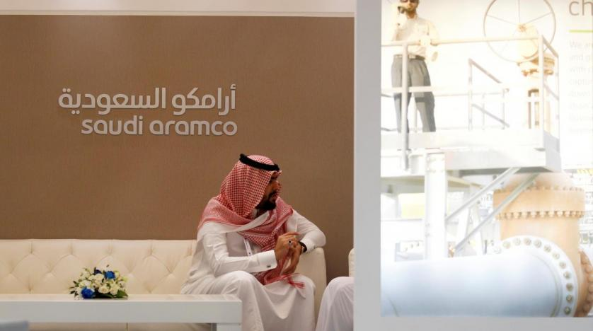 Saudi Aramco names five new board members