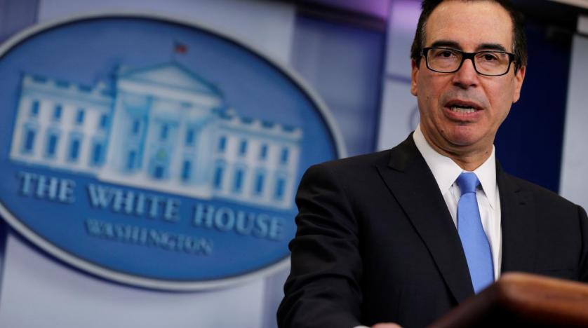 Treasury Department Sanctions Hezbollah Members, Islamic State Faction