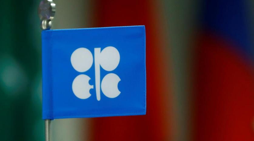 Crude oil eases on record USA  production, OPEC supply hopes