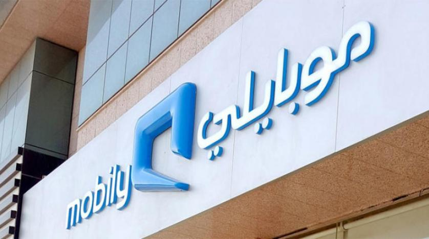Saudi Arabia Fines 7 Ex-Members of Mobily BOD, Current Member