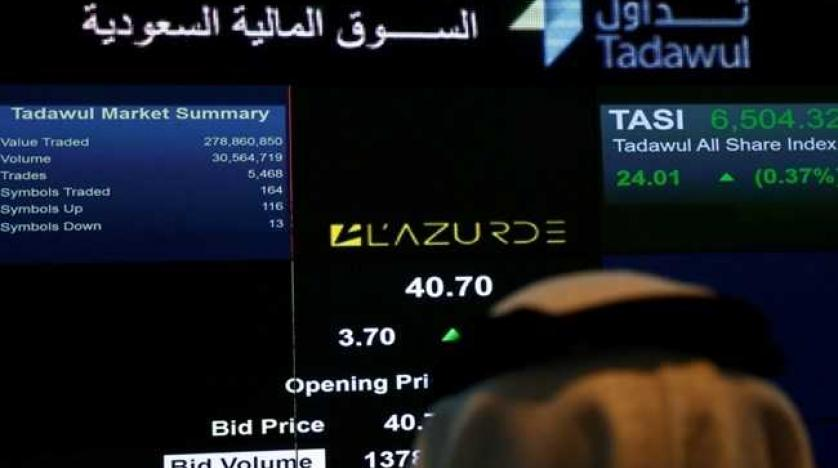 Saudi Shares Conclude Week's Trading with Limited Decline
