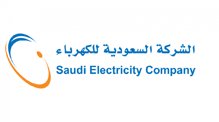 Saudi Electricity Company Saves $109 Mln of Diesel, Raw Fuel ...