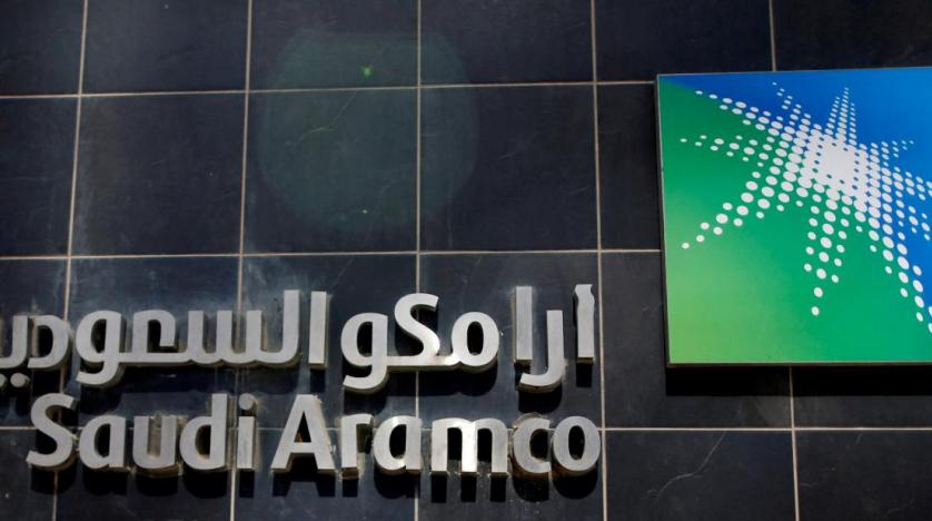 Saudi Aramco, SABIC Select Yanbu for Integrated Industrial Complex