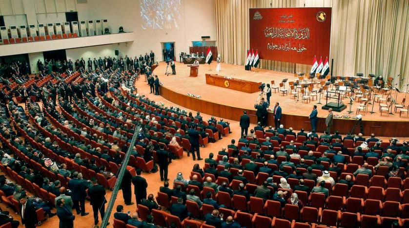 Iraq's 2019 Budget Leads to Political Crisis 650109-01-02