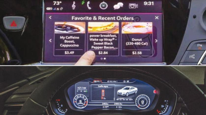 Order coffee and pay money with a click on the front car platform 1