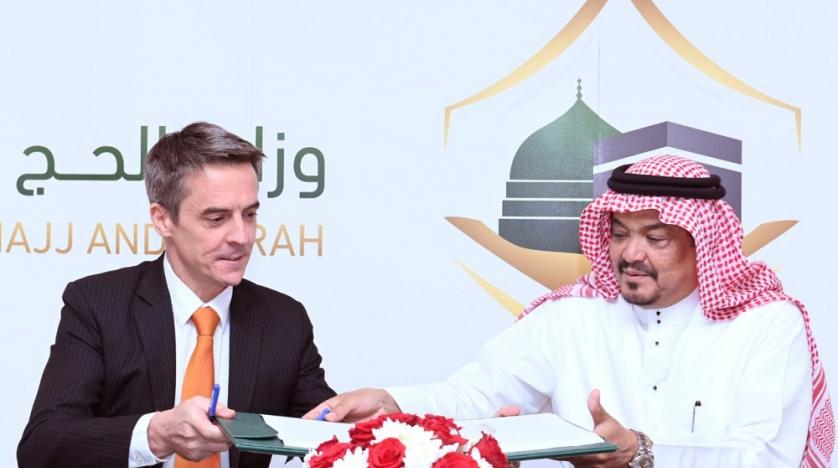 Ministry Of Hajj Signs Mou To Receive 30 Million Umrah Pilgrims