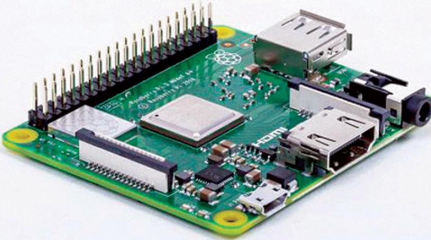 «Raspberry Bay 3A Plus» ... a small version of popular computers 1