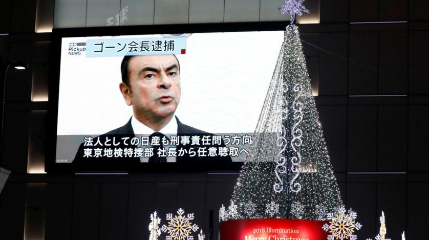 Former Nissan chairman given fresh arrest warrant over new allegations