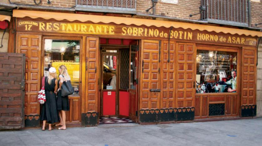 «Soprono de Bhutan» The oldest restaurant in the world according to Guinness Encyclopedia » 1