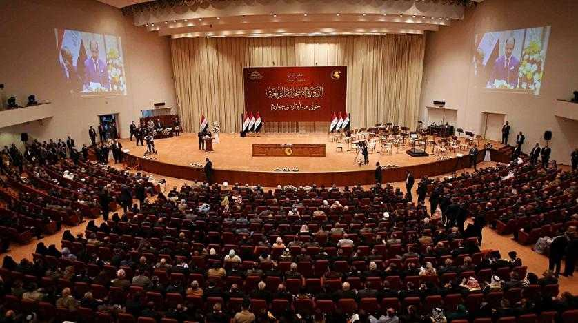 Iraq Parliament Fails to Vote on Justice, Education Portfolios