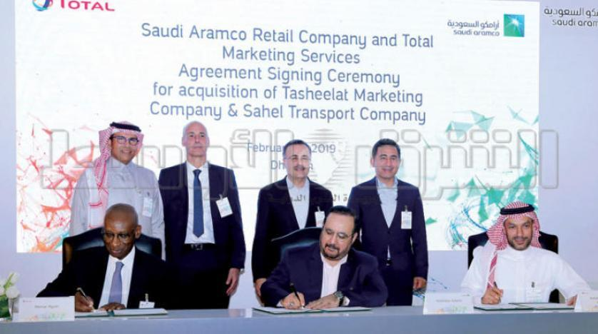 Aramco, Total Agree to Develop Fuel Service Stations in Saudi Arabia