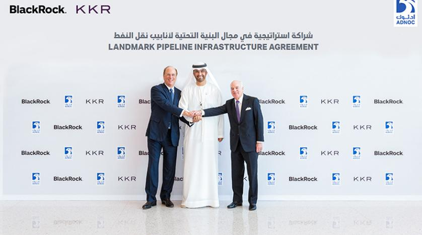 Adnoc Walk In Interview | ADNOC Signs $3 8 Bn Deal with KKR