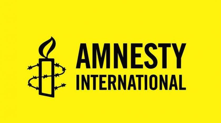 Amnesty International Calls fo...