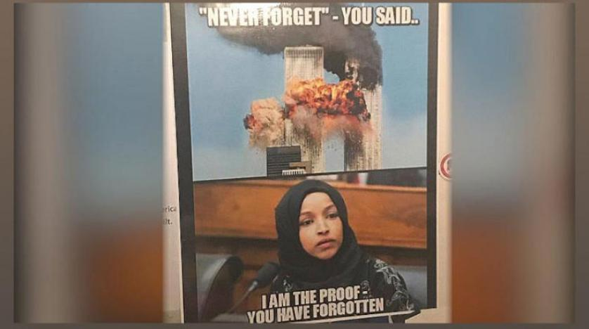 Display Targeting Rep. Omar Rocks West Virginia Statehouse