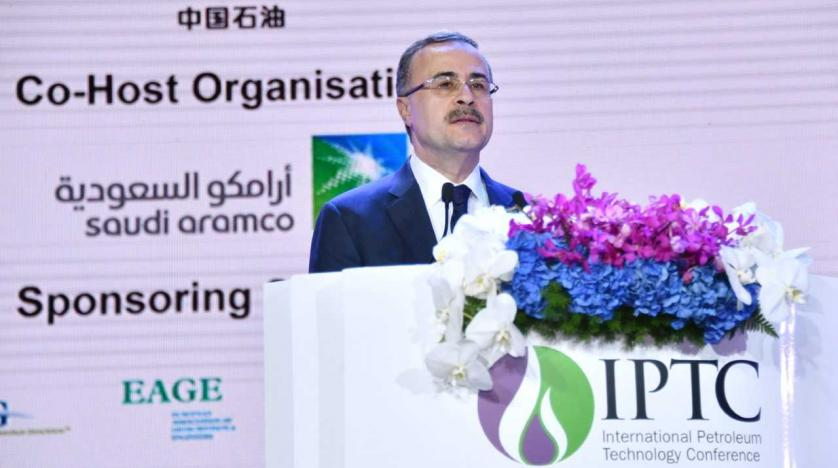 Aramco Builds 'Energy Belt' between Saudi Arabia, China | Asharq AL