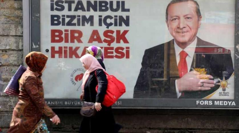 Erdogan Pledges to Focus on Turkey's Troubled Economy after Electoral Losses