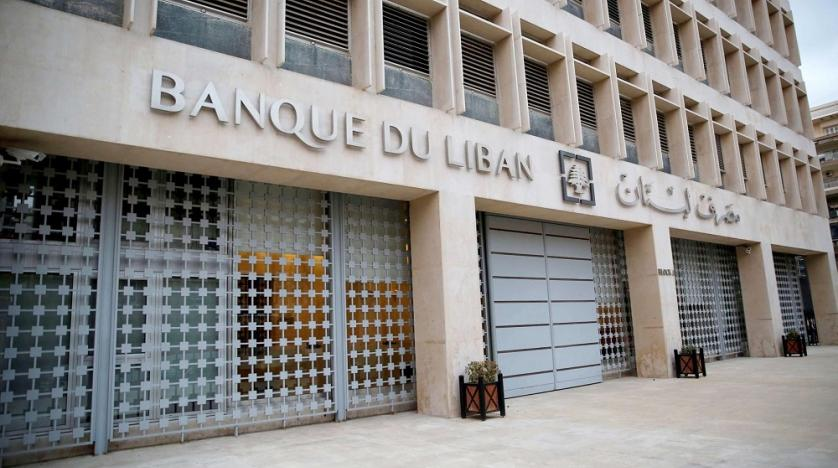Central bank strike cripples Lebanon stock exchange