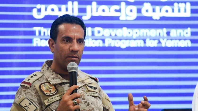 Arab Coalition: Some Houthi Weapons Smuggled from Hezbollah to Yemen