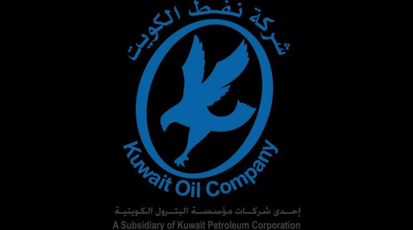 Kuwait Oil Company Signs $597 Mn Drilling Deal with