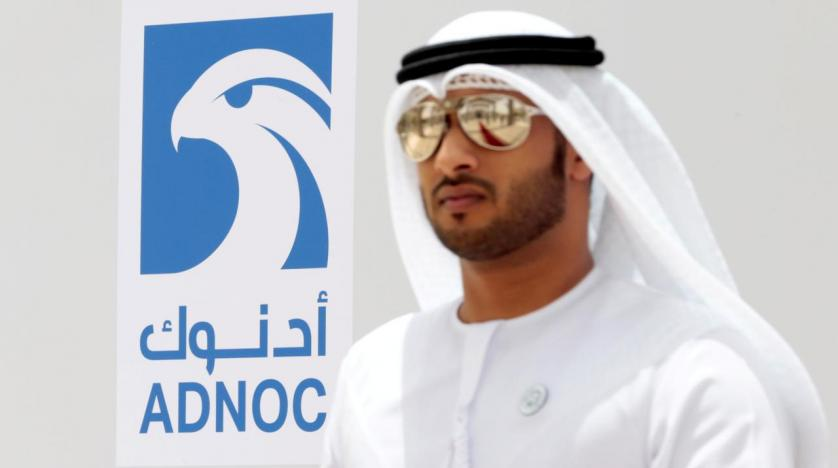 ADNOC and Pertamina Cooperate in Oil, Gas Development