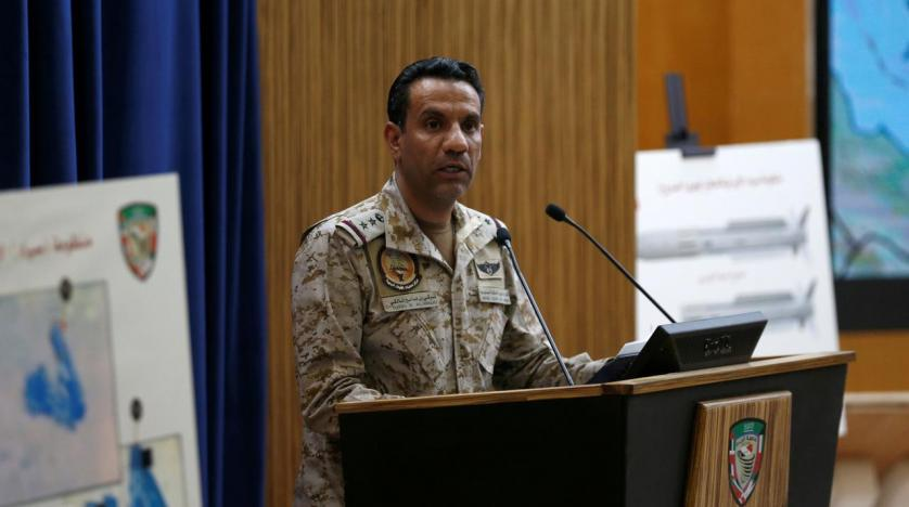 Arab Coalition Says Houthi Military Position in Dhamar was