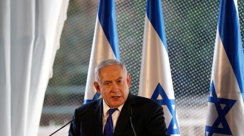 Netanyahu reveals new Iranian 'nuclear-weapon development' site