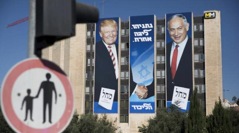 Netanyahu's Bid to Place Cameras at Polling Stations Fails