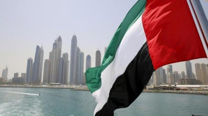 Image result for UAE