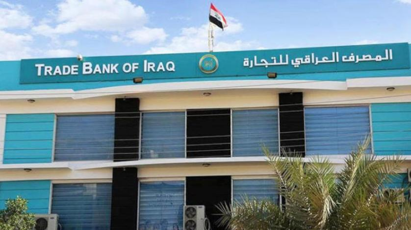 An Iraqi bank is waving to withdraw from the mechanism to pay for Iranian gas K57ykw57kw57kw57k57k7k