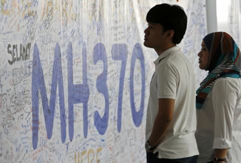 Mystery of Malaysian Flight MH370 Solved