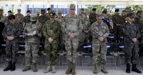 US Formally Ends Decades-Long Military Presence in South ...