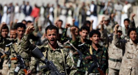 Houthis Exerting Pressure to Control Yemen's General People's Congress