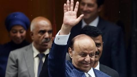 Yemen: Hadi Succeeds in Appealing to Saleh Supporters to Back his Leadership as GPC Chief