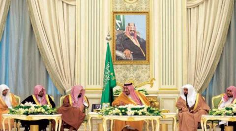 King Salman Says State Upholds Independence of Judiciary