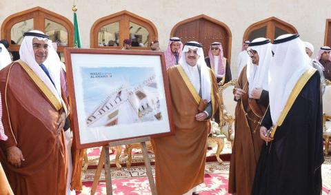 Saudi Arabia: Inaugurating Project to Develop Central Awamiyah
