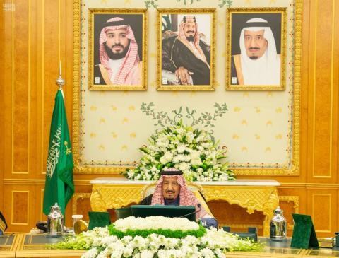Saudi Arabia Vows to Continue Fight against Corruption