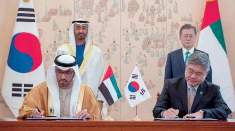 UAE, S. Korea Sign MoU to Build World's Largest Underground Project for Oil Storage