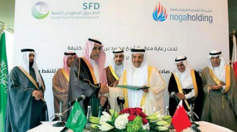 Saudi to Provide $300m Export Funding for Bahrain's Noga