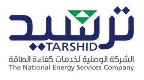 Saudi Tarshid Launches Energy Efficiency Services in Military Sector