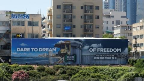 Israel NGO Uses Eurovision to Shed Light on Palestinians Under Occupation