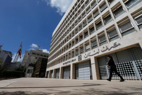 Remittances of Lebanese Expats Ease Financial Pressure